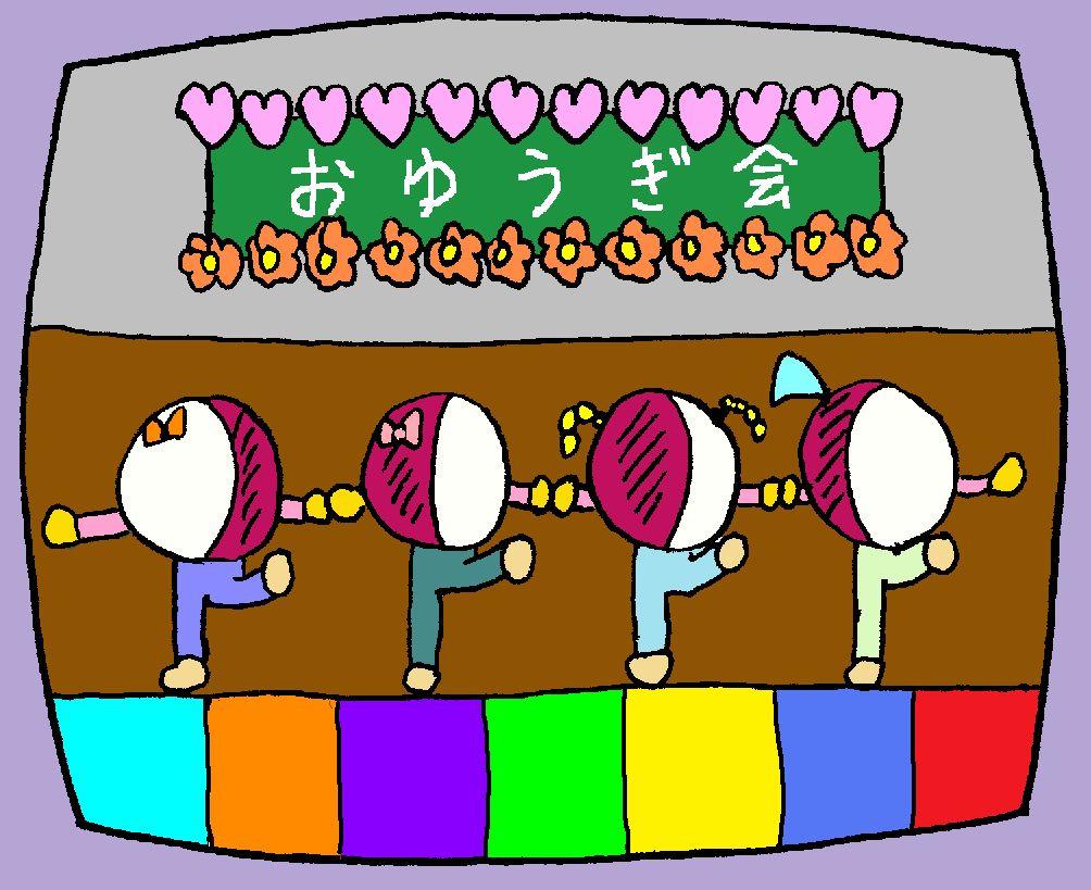 Ⅳー24  カンカン踊り